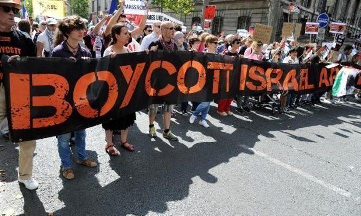 45% من اليهود التقدميين يؤيدون مقاطعة اسرائيل