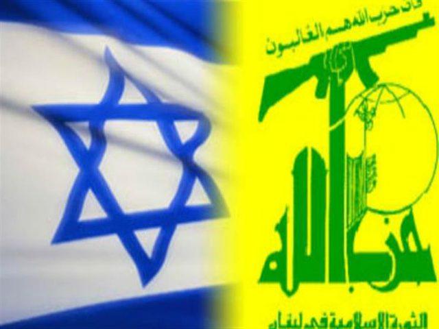 (إسرائيل) تطلب من مجلس الأمن إدانة أنفاق حزب الله