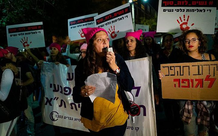 """ارتفاع نسبة العنف ضد المرأة في """"اسرائيل"""""""
