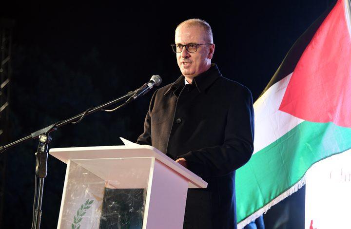 لترؤس اجتماعات اللجنة الفلسطينية الفرنسية المشتركة