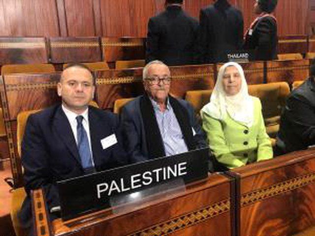 """""""التشريعي""""يشارك في المؤتمر البرلماني الدولي للهجرة"""