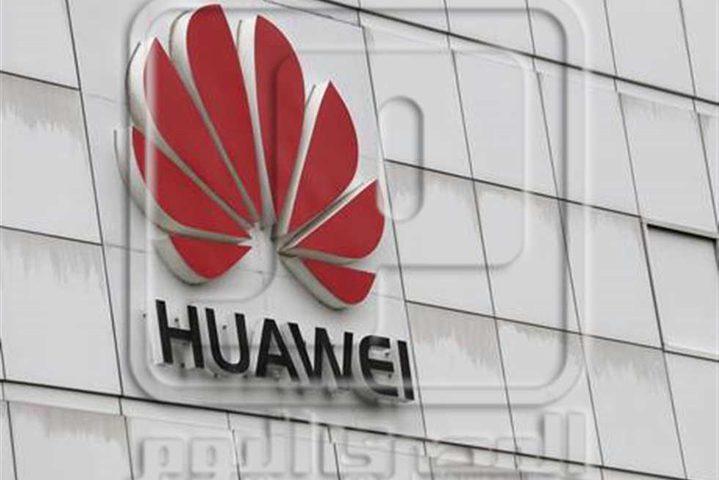 الصين تطالب كندا بالإفراج عن المسؤولة بشركة هواوي