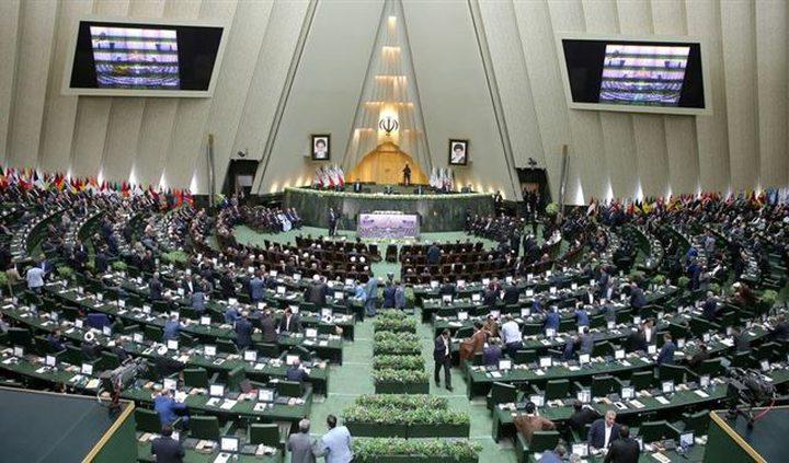 استقالة جماعية لـ18 نائبا تهز البرلمان الإيراني