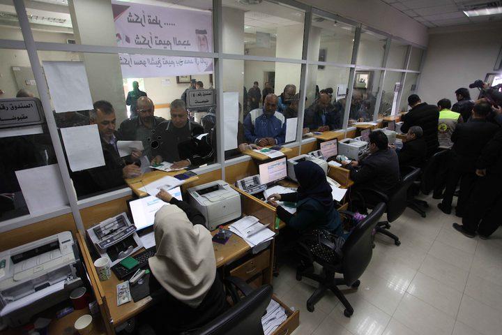 مواعيد صرف المنحة القطرية لموظفي حماس
