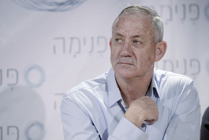 """حزب اسرائيلي جديد برئاسة """"بيني غانتس"""""""