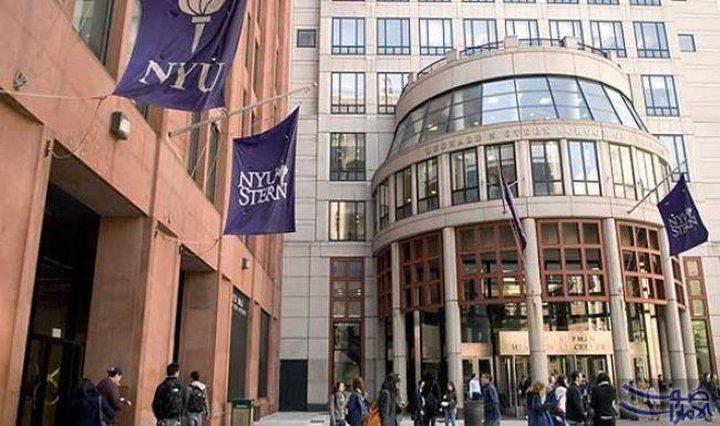جامعة نيويورك تقاطع الشركات المتعاونة مع الاحتلال