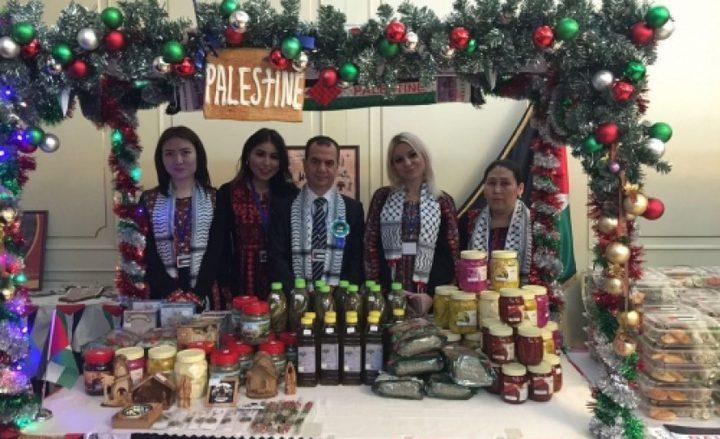 سفارة فلسطين في كازاخستان تشارك في البازار الخيري