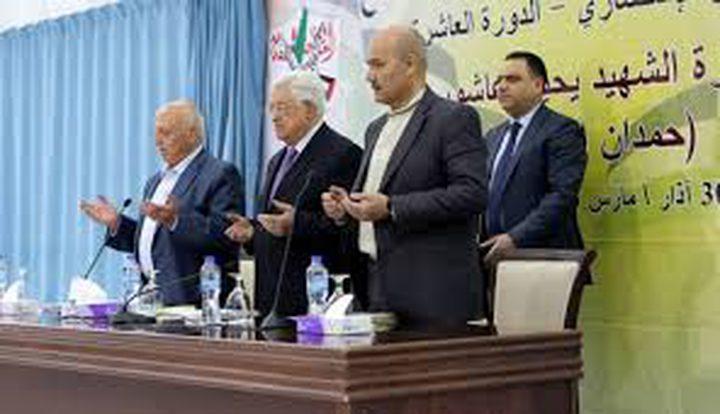 انعقاد اجتماع المجلس الاستشاري لفتح بمشاركة الرئيس