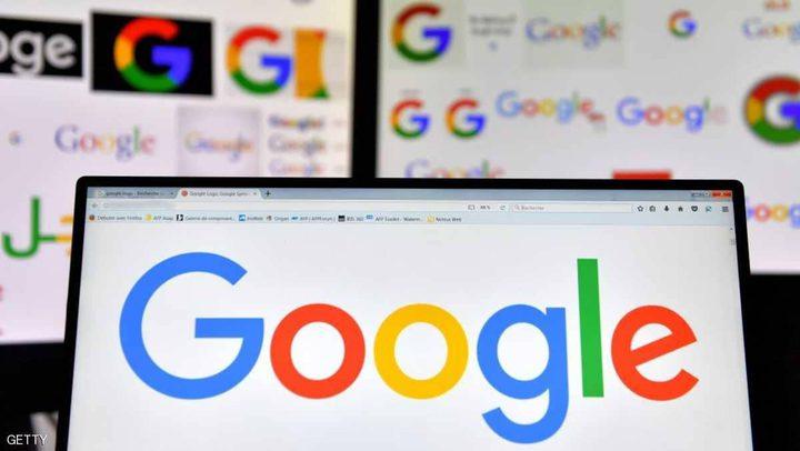 """""""غوغل"""" تحتكر سوق الإنترنت"""