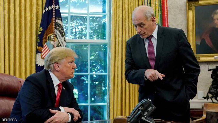 كبير موظفي البيت الأبيض يغادر بعد صدامات مع ترامب