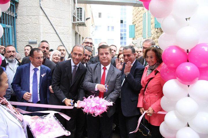 وزير الصحة يفتتح قسم سرطان الثدي بمستشفى بيت جالا