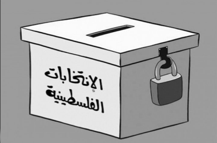 التزكية في الانتخابات … أسلوب ديموقراطي أم إفلاس سياسي؟