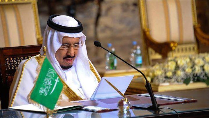 القضية الفلسطينية تحتل الصدارة في اهتمامات المملكة