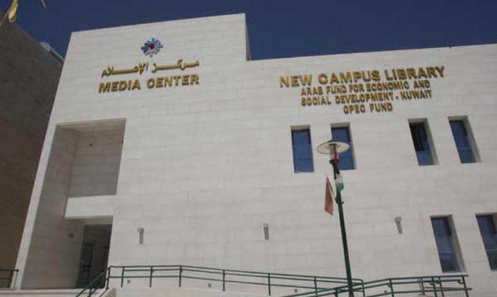 مركز إعلام النجاح يدين اقتحام الاحتلال لوكالة وفا