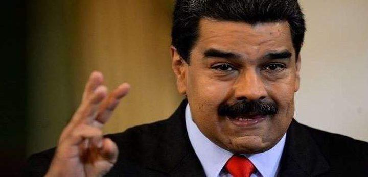 رئيس فنزويلا: الولايات المتحدة تحضر لانقلاب حكومي