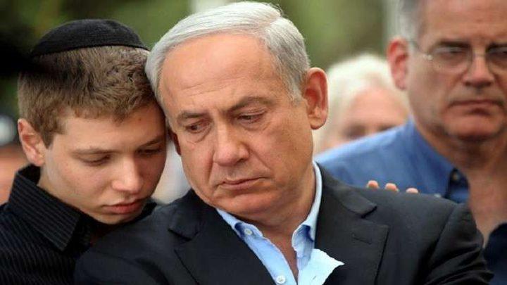 المطالبة بفتح تحقيق مع ابن نتنياهو بعد حركة بذيئة