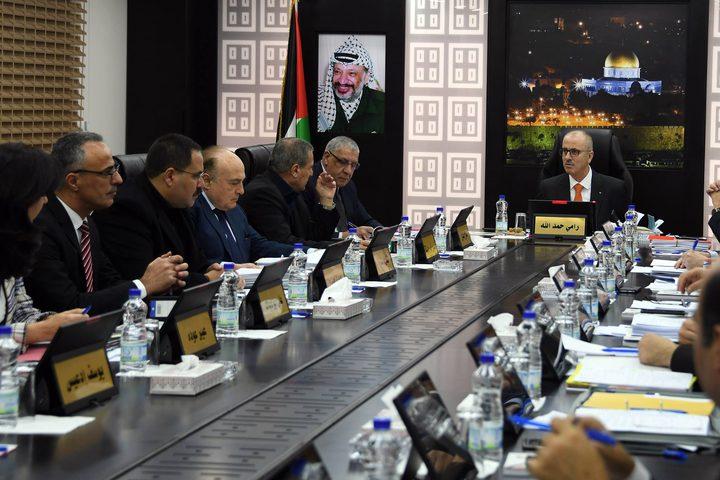 اجتماع مجلس الوزراء في جلسته رقم (232)