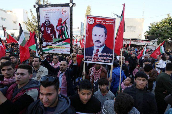 مسيرات للجبهة الشعبية بغزة في ذكرى انطلاقتها الـ51