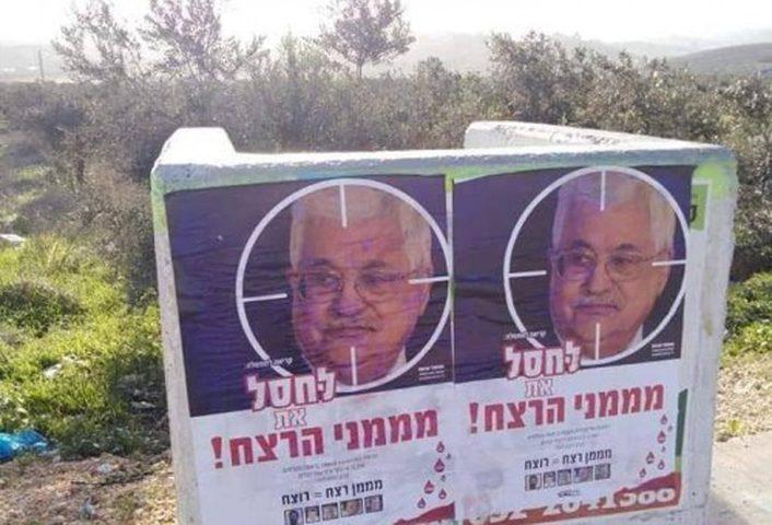 المجلس الوطني:حملات التحريض ترجمة للتهديد والضغط