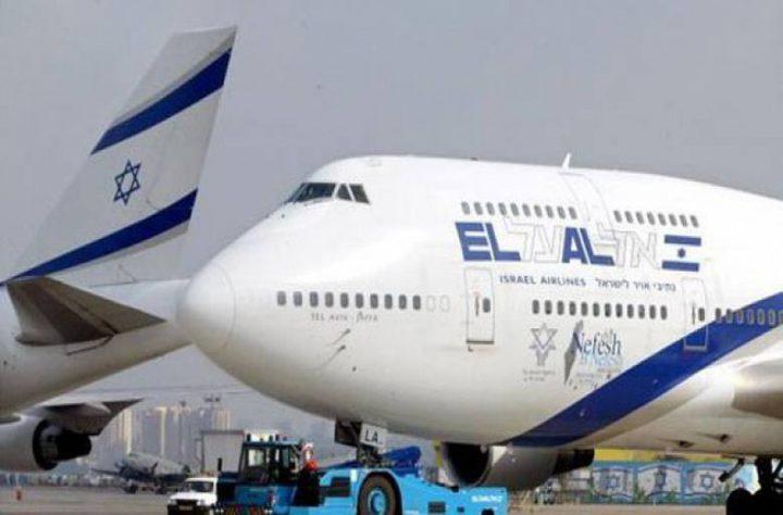 الخرطوم:طائرات العال لن تعبر أجواء السودان دون إذن