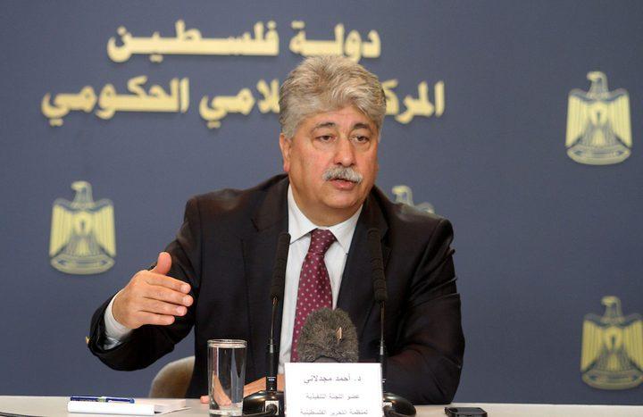 مجدلاني:قطاعان لن تشملهما الإجراءات ضد حماس