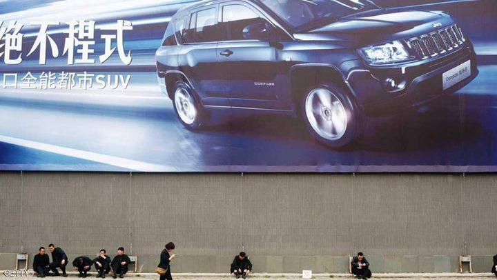 وزير أميركي: الصين وافقت على خفض رسوم السيارات