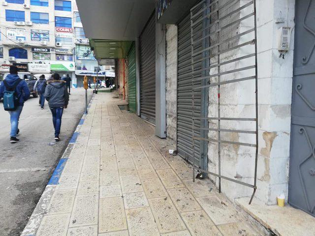 إضراب تجاري ومسيرات غاضبة في طولكرم