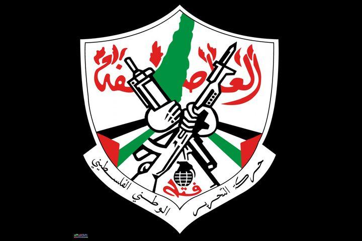 غزة.. فتح تنعي الشهيدين أشرف وصالح