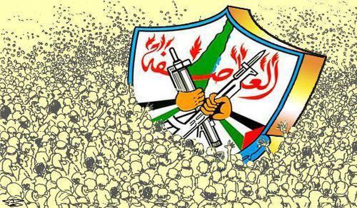 فتح: على إسرائيل أن تنسحب لحدود 67 ليشعر مستوطنوها بالسلام