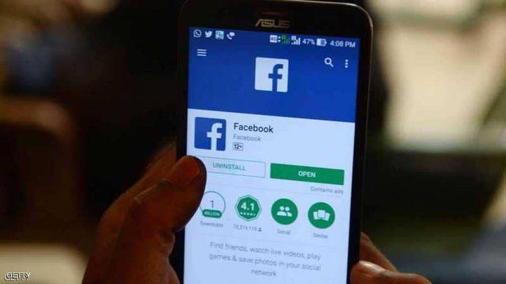 """فضيحة جديدة لـ""""فيسبوك"""".. و6 ملايين مستخدم في خطر"""