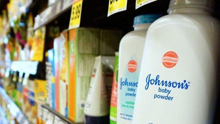 """""""جونسون آند جونسون"""" تعلم بوجود مواد مسرطنة في منتجاتها!"""
