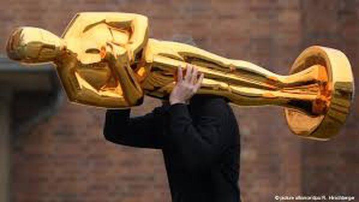"""بيع """"جائزة أوسكار"""" بنصف مليون دولار"""