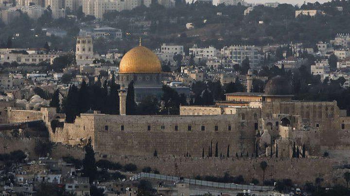 ماليزيا تنتقد اعتراف أستراليا بالقدس الغربية عاصمة لإسرائيل