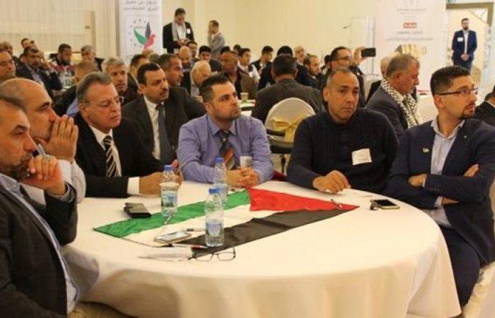 """انطلاق فعاليات """"مؤتمر فلسطيني بريطانيا"""" في لندن"""