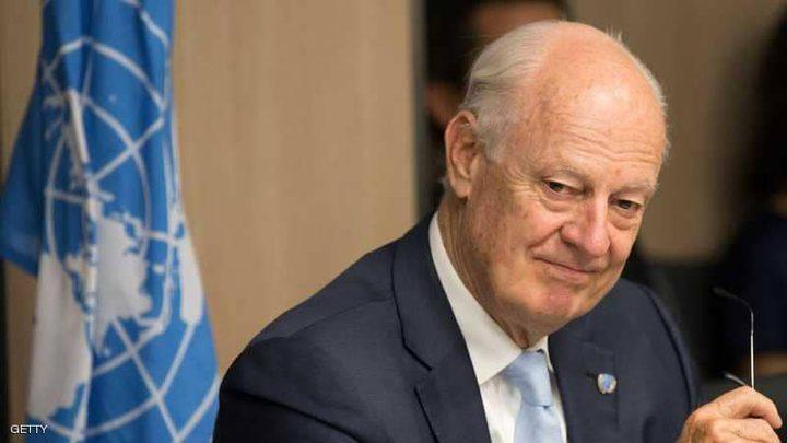 دي ميستورا يجري آخر لقاءاته بشأن الأزمة السورية