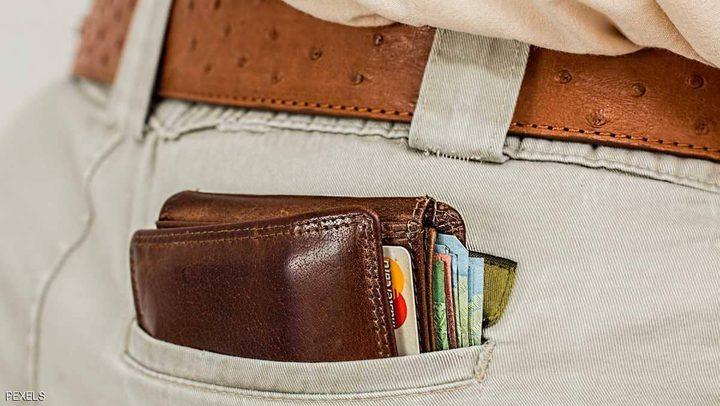 العلم يحذر: لا تضع محفظتك بالجيب الخلفي