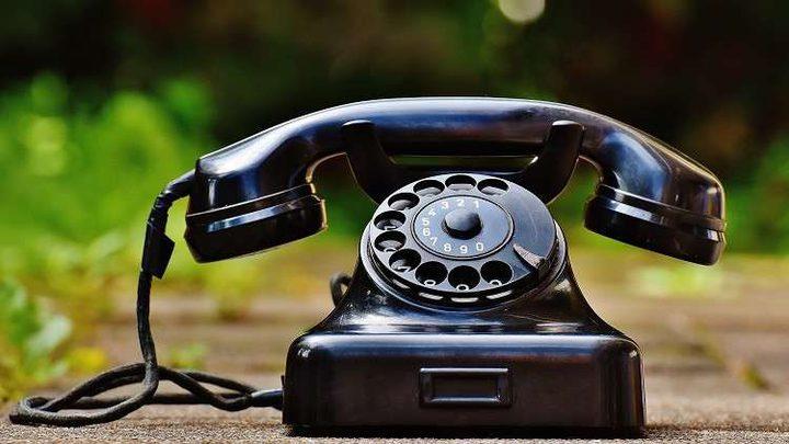 اترك هاتفك الذكي لسنة واحصل على 100 ألف دولار!