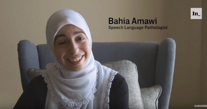 طرد أمريكية مسلمة من عملها لرفضها التعهد بعدم مقاطعة إسرائيل