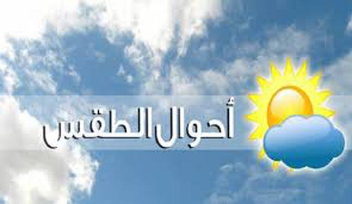 الطقس: جو غائم ولا يطرأ تغير على درجات الحرارة