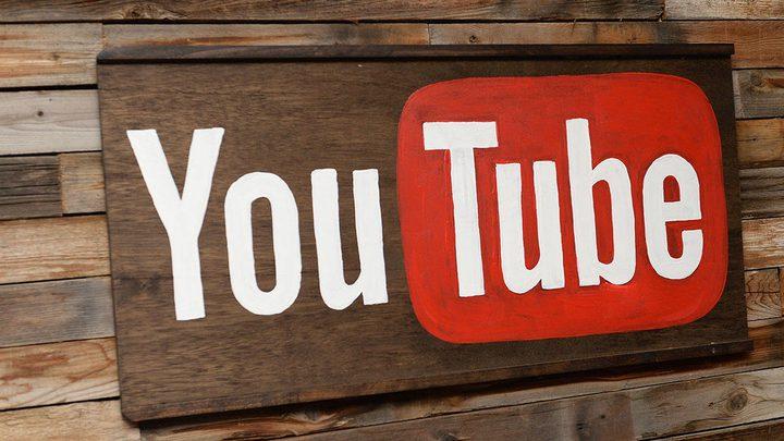 اختصار في يوتيوب ستتمنى لو عرفته منذ زمن