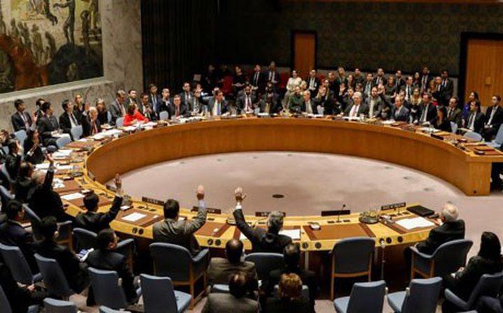 مجلس الأمن يناقش الأوضاع في الشرق الأوسط بما فيها الفلسطينية