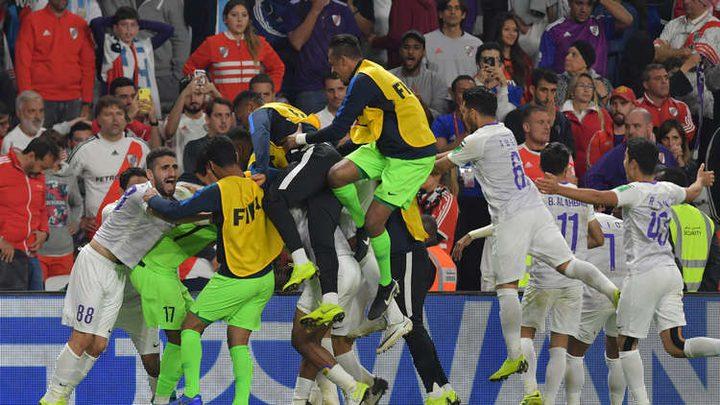 العين الإماراتي يصنع التاريخ ويبلغ نهائي كأس العالم للأندية