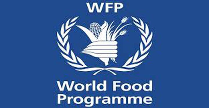 تخفيض المساعدات الغذائية لنحو (190) ألف مواطن بالضفة وغزة