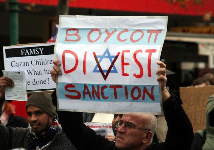 أمريكا تضع شرط الالتزام بعدم مقاطعة إسرائيل في عقود التوظيف