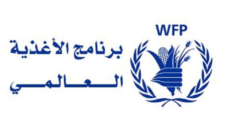 عجز التمويل الأممي سيطال 193 أسرة في غزة والضفة