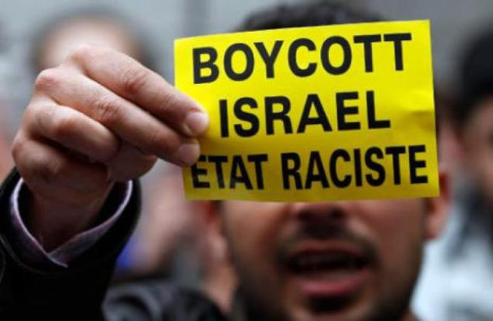 """الولايات المتحدة تضع شرطا بعقود التوظيف """"عدم مقاطعة اسرائيل"""""""