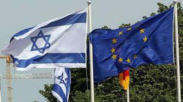 """""""إسرائيل"""" تطالب الاتحاد الأوروبي بوقف تمويل منظمات المقاطعة"""