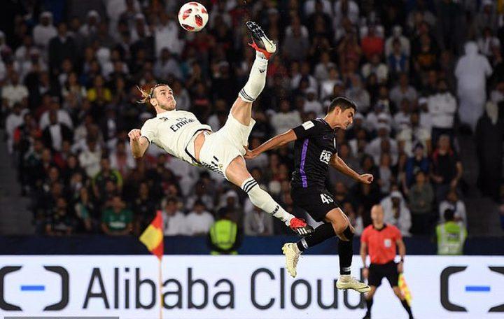 ريال مدريد يحرز لقب كأس العالم للأندية للمرة الثالثة تواليا