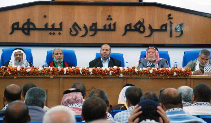 فتح: قرار حل التشريعي نافذ والمحكمة الدستورية سيدة نفسها