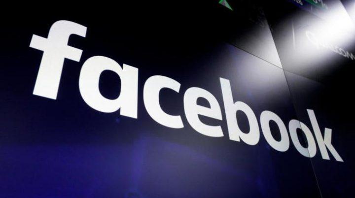 جديد شركة فيسبوك.. تحويل الأموال عبر تطبيق واتساب